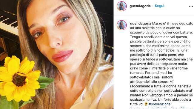 Guenda Goria: confessa con dolore la malattia scoperta da poco